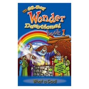 Wonder Book (Primary)